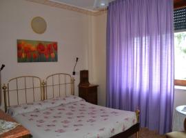 Albergo Ristorante Garden, hôtel à Rivoli