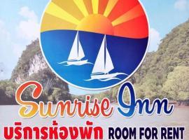 Sunrise Inn, hotel in Krabi