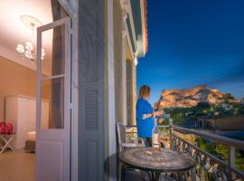 Palladian Home, ξενοδοχείο στην Αθήνα