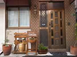 Guesthouse Comodo, homestay in Osaka