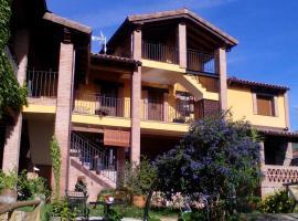 Casa Rural La Covacha, casa rural en Losar de la Vera