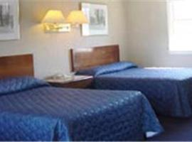 Brentwood Motor Inn, hotel with pools in South Yarmouth
