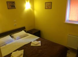 Hotel Travel, hotel near Lviv High Castle Park, Lviv