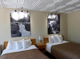 Catalina Motel, отель в городе Су-Сент-Мари