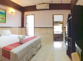 Kata Palace Phuket, отель в городе Ката-Бич