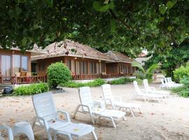 Samed Cabana Resort, resort in Ko Samed