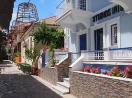 Studios Iris, hotel in zona Aeroporto Internazionale di Samos - SMI,