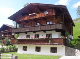 Haus am Sunnfeld, Ferienwohnung in Alpbach