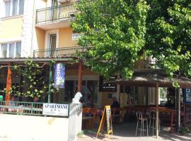 Guesthouse Visovac - best value, hotel in Skradin