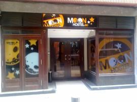 Moon Hostel Bio, hotel near Bilbao Airport - BIO,