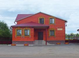Уютный Тёплый Дом, отель в Суздале, рядом находится Суздальский кремль