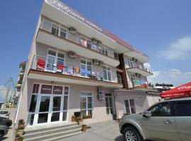 Guest House Parentes, guest house in Vityazevo