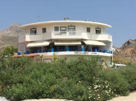 Schoinaria Bay, hotel in Damnoni