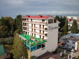 Бристоль, отель в Лазаревском, рядом находится Парк Культуры и Отдыха