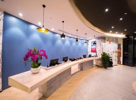 Ibis Guangzhou Yuexiu Park Metro Station, hotel near Liurong Temple, Guangzhou