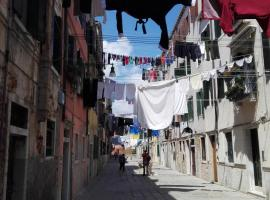 Bacanal Apartment, self catering accommodation in Venice
