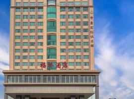 Fu Qiao Hotel, hotel near Shenzhen Bao'an International Airport - SZX, Shenzhen