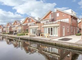 Waterpark de Meerparel - Groot Assum, hotel in Uitgeest