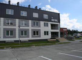 Bruzgi, отель в Гродно