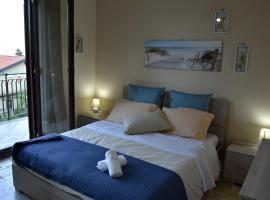 La Terra Patrizia, hotel a Nicolosi