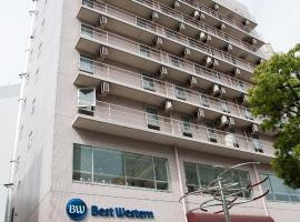 ベストウェスタン横浜、横浜市のホテル