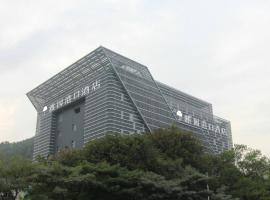 Shenzhen Yayuan Port Hotel, hotell nära Hongkongs internationella flygplats - HKG, Shenzhen