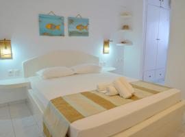 Corali Hotel, hotel in Adamantas