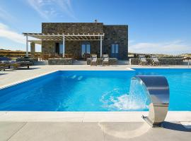 Lithos Luxury Rooms (Adults Only), hotel in Adamantas