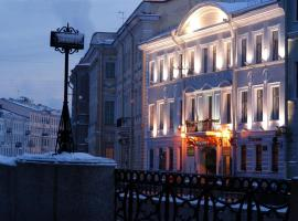 Pushka INN hotel, hotel near Palace Square, Saint Petersburg