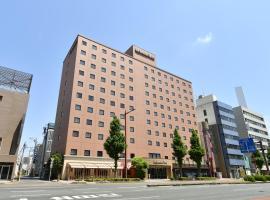 リッチモンドホテル浜松、浜松市のホテル
