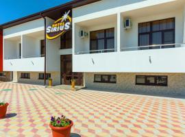 Hotel Sirius, hotel in Nizhneye Dzhemete