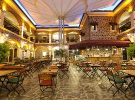 L'agora Old Town Hotel & Bazaar, отель в Измире