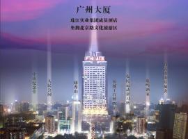 Hotel Canton, hotel in Guangzhou