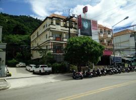 Baan Pulaoon, guest house in Ao Nang Beach