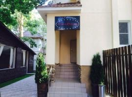 Mesto Vstrechi, pet-friendly hotel in Korolëv