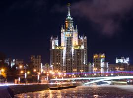 Kotelnicheskaya Royal Tower, hotel with jacuzzis in Moscow