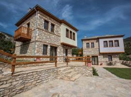 Harmony Deluxe Villas, villa in Theologos