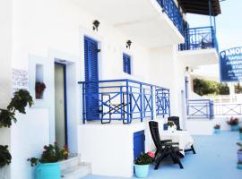 Angistri's panorama apartments, διαμέρισμα στη Σκάλα
