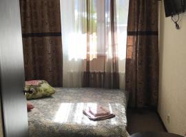 Hotel Dolce Vita, отель в Кирове