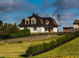 Gospodarstwo Agroturystyczne Cyrson, family hotel in Studzienice