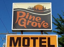 Pine Grove Motel, отель в городе Су-Сент-Мари