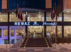 Remaz Suites Hotel, hotel em Al Jubail