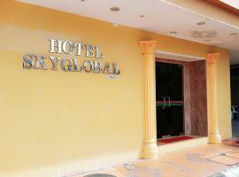 斯凱戈婁博酒店,納閩的飯店