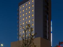 Sanco Inn Iseshi-Ekimae Shikinoyu, hotel in Ise