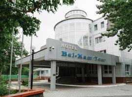 Gostinichniy Kompleks Sputnik - Bel-Kam-Tour, отель в Паратунке