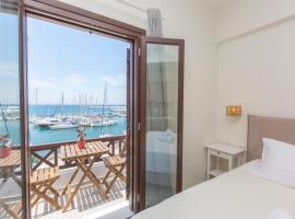 Amalthia Luxury Studios, apartment in Naxos Chora