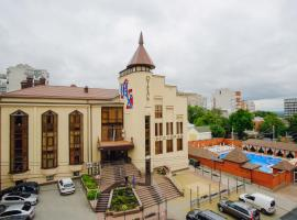 Шери Холл, отель в Ростове-на-Дону