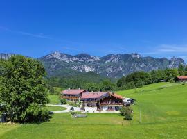 Pension Loiplstüberl, Pension in Bischofswiesen