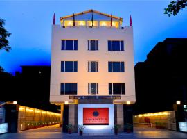 Amantra Comfort Hotel, hotel near Maharana Pratap Airport - UDR, Udaipur