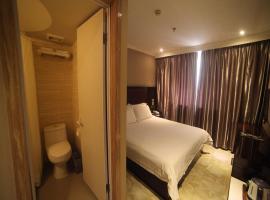 Jinjiang Inn Xi'ning Municipal Government, hotel in Xining